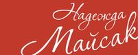 Сайт Надежды МАЙСАК | Психолог в Астрахани | Психологические консультации и тренинги